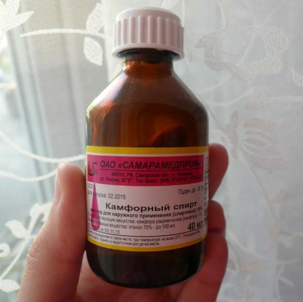 Лечебные свойства камфорных масла и спирта