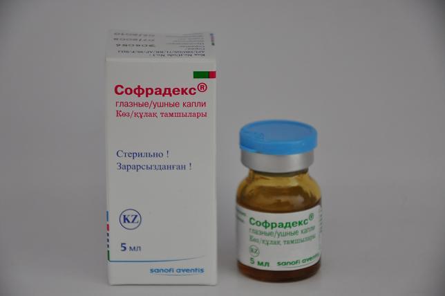 Ушные капли с антибиотиком софрадекс